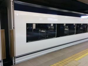 Drehende Sitze im Keisei Sky Liner