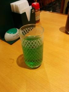 Sehr süßes grünes Zeug.
