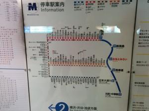 Die U-Bahn-Linie verbindet mehrere U-Bahn Linien verschiedener Unternehmen