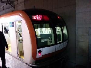 Eine etwas hübschere U-Bahn. Die meisten sehen aus wie Container.