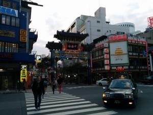 Eingang von China Town