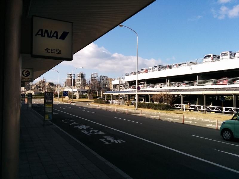 Die Bushaltestelle.