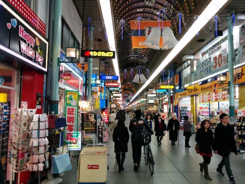 Einkaufen in Matsuyama