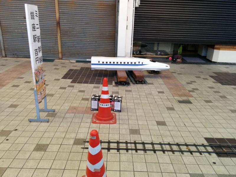 Shinkansen bereit zum Aufgleisen