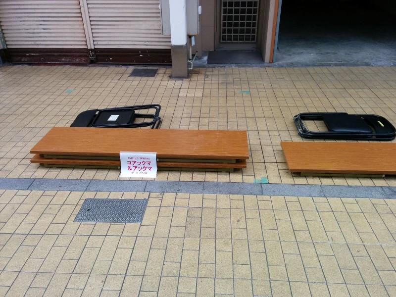 Stand von Koakkuma und Akkuma, noch niemand zu sehen!