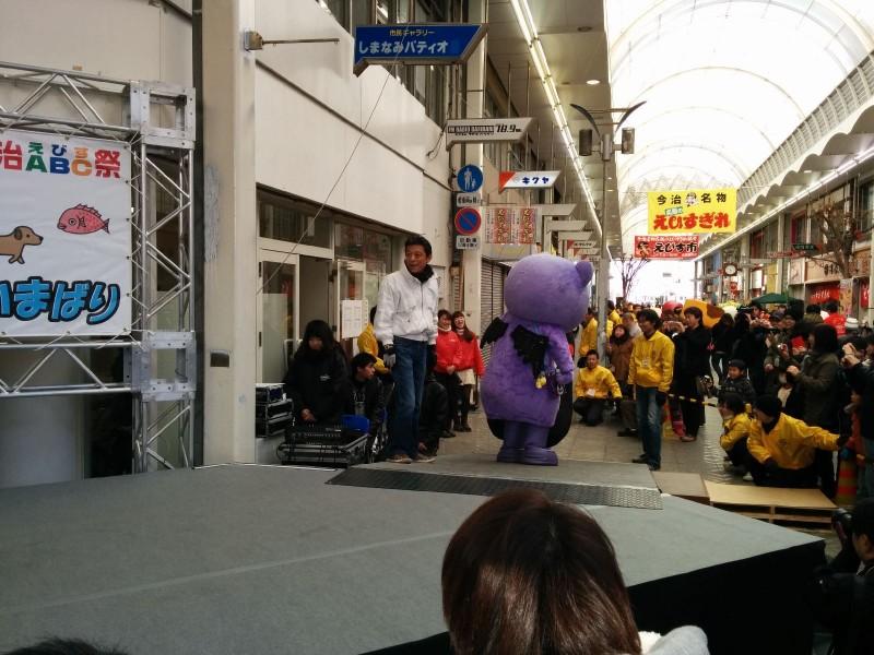 Kumamon wird von der Bühne getreten