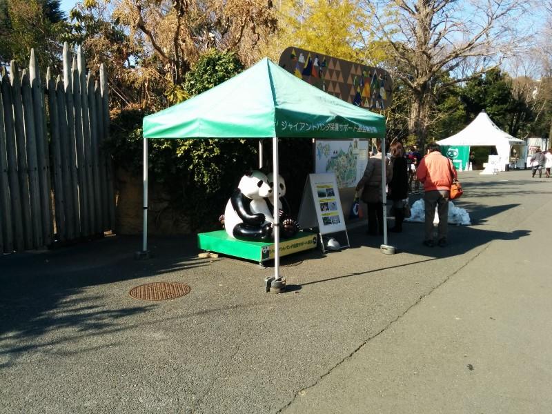 Hier konnte man sein Geld loswerden und ein Foto mit den Pandafiguren von sich machen lassen