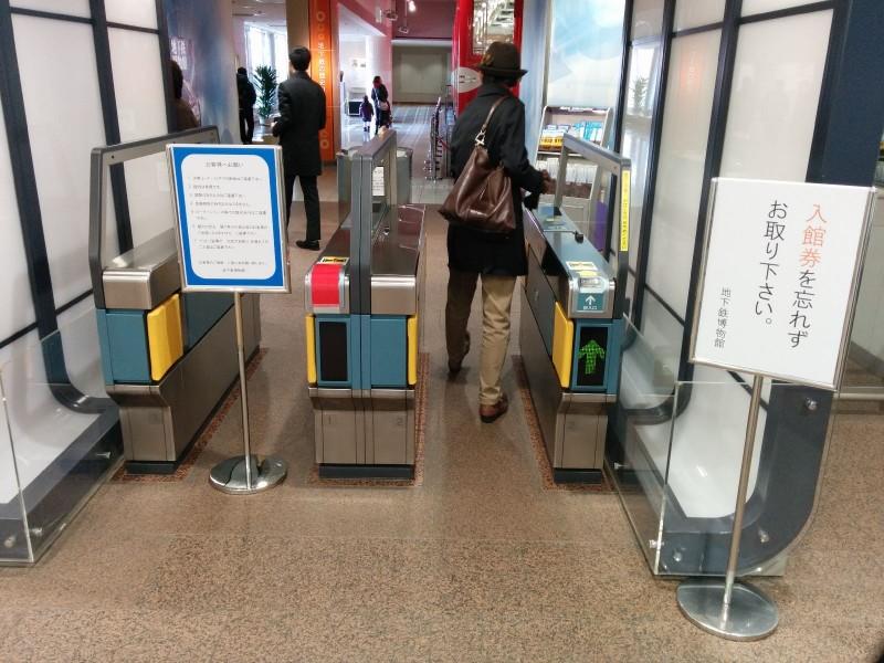 Eingang zum U-Bahn Musem