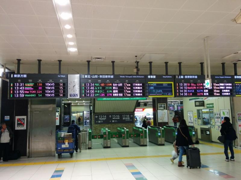 Shinkansen Gate in Omiya
