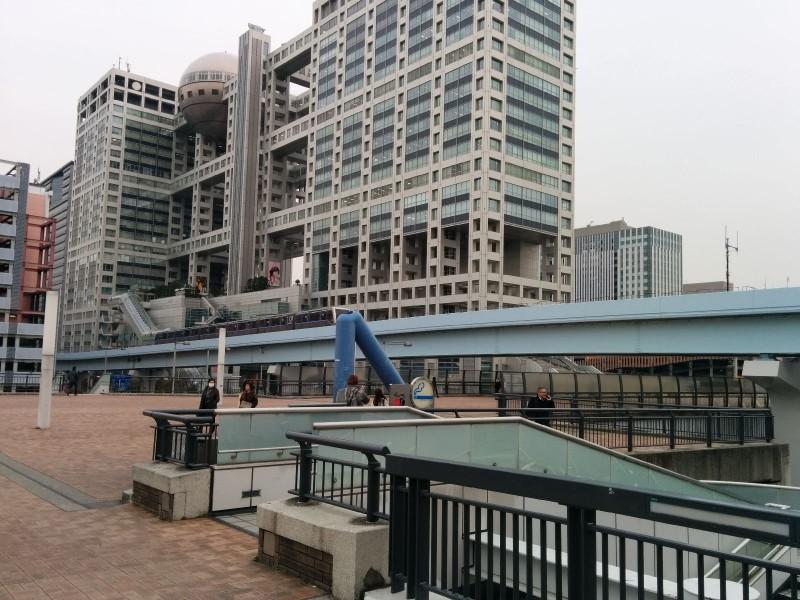 Da hinten ist die Monorail!