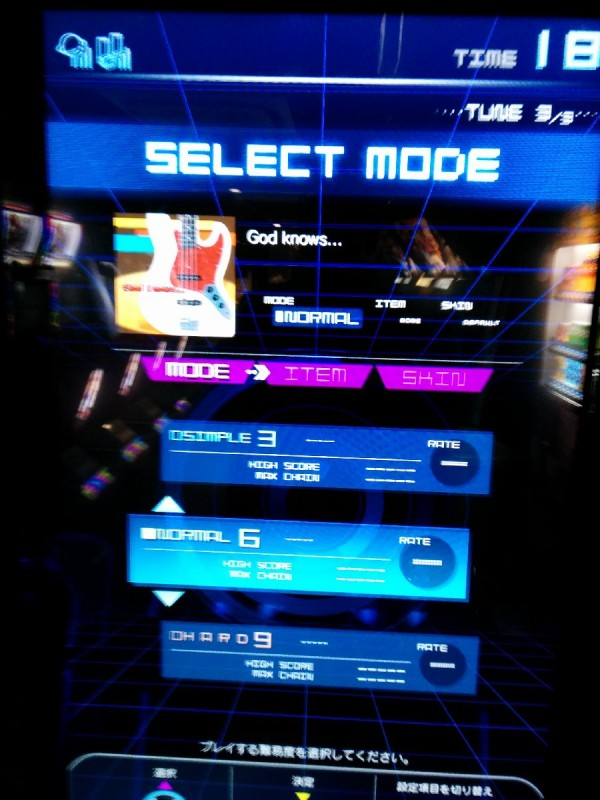 Es gab coole neue Lieder im Groove Coaster!
