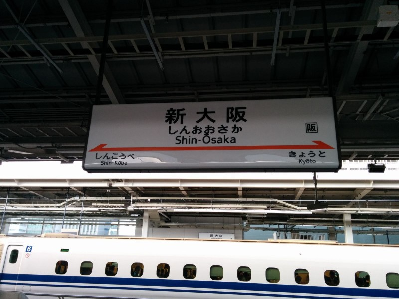 Neu-Osaka