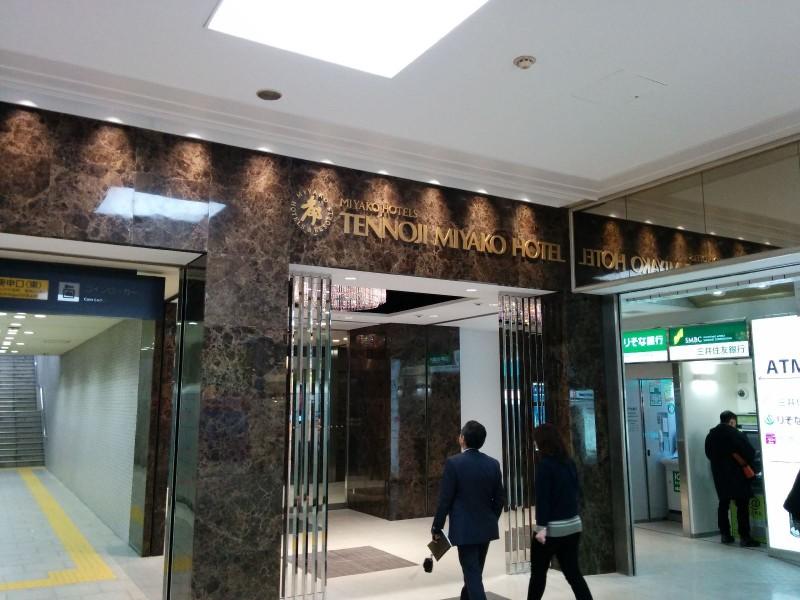 U-Bahn-Eingang meines Hotels
