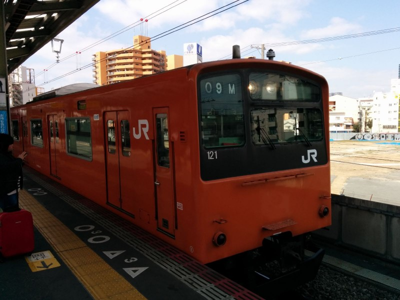 Einen Schönheitswettbewerb gewinnen die Züge in Japan ja generell eher nicht finde ich