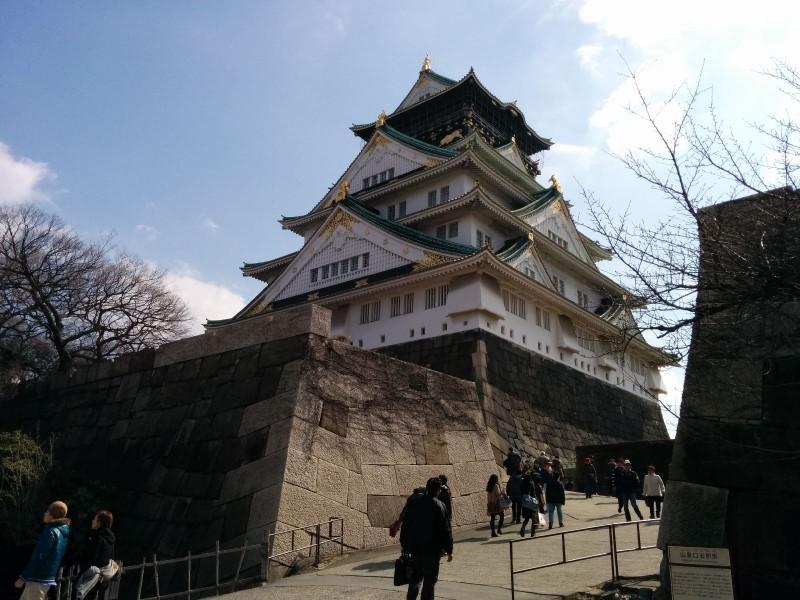 Dies ist übrigens das Osaka Castle