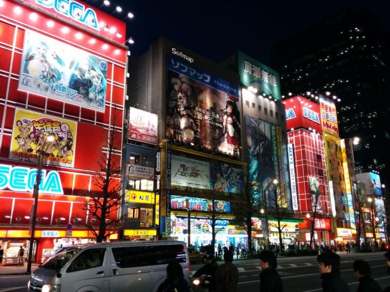 Ein letzter Blick auf Akihabara
