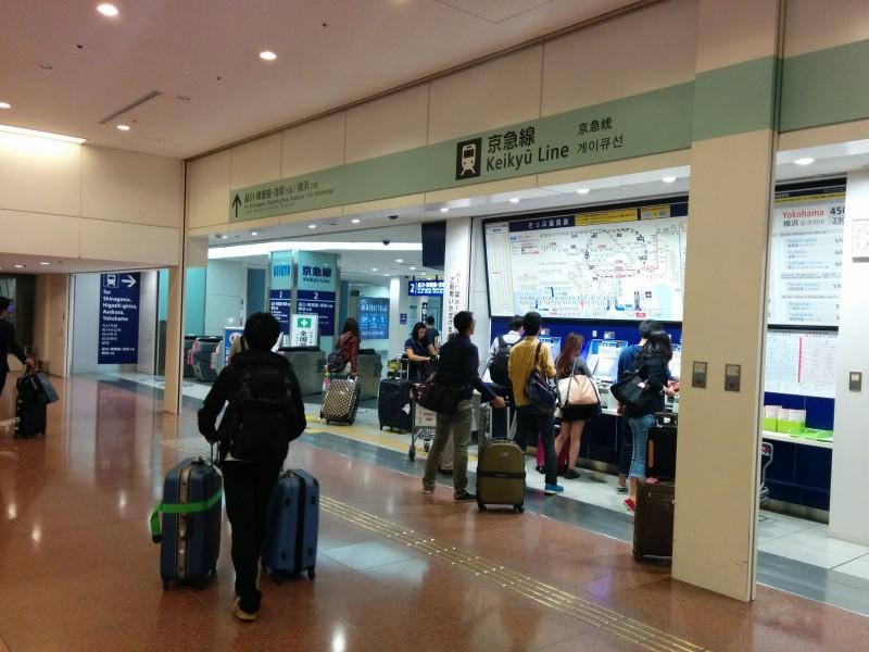 Endlich da! Haneda International Terminal.