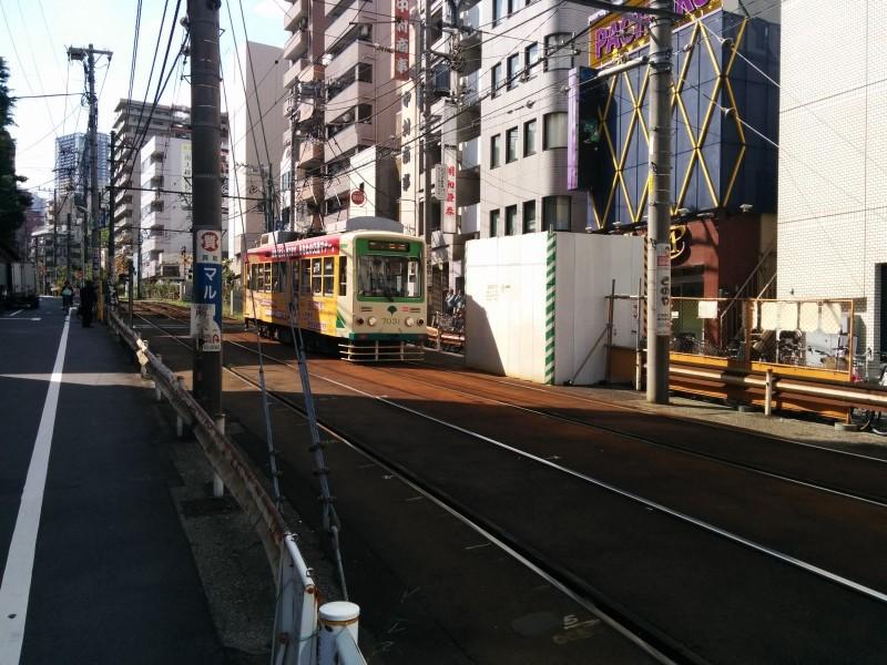 Toden Arakawa Line bei Otsuka