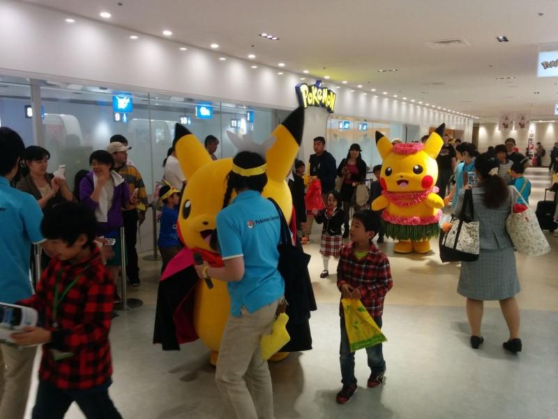 Gruseliges Pikachu