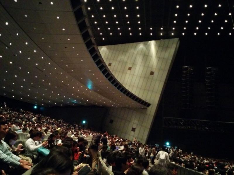 Tokyo International Forum Hall A.