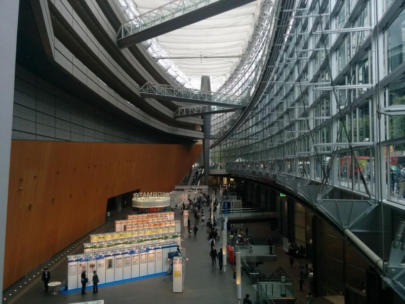 "Tokyo International Forum ""Glass Building""."