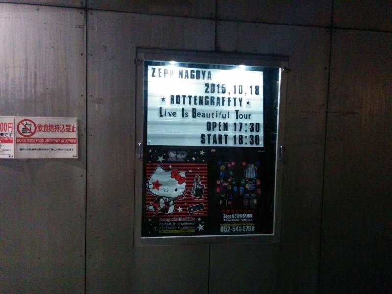 ROTTENGRAFFTY im Zepp Nagoya.