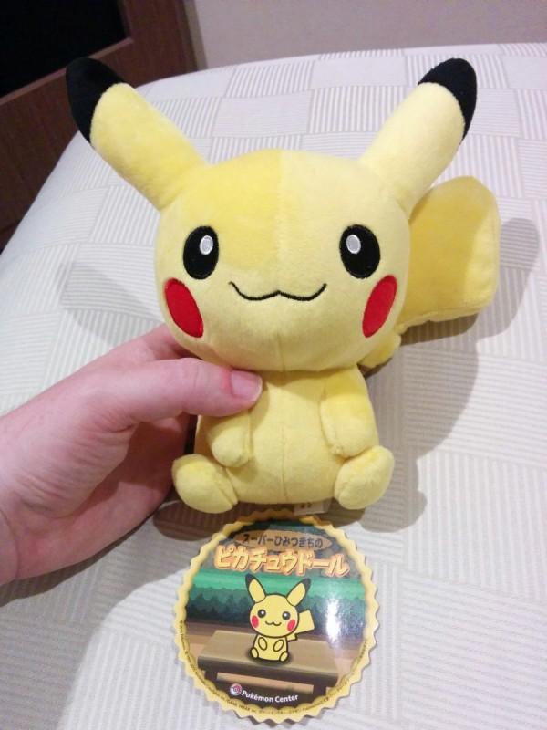 Pikachu ohne Nase