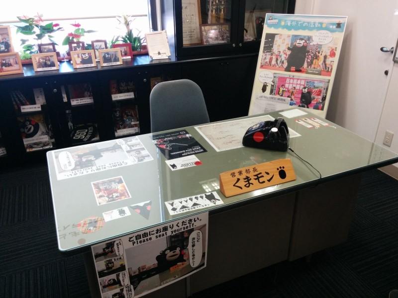 Kumamons Büro.
